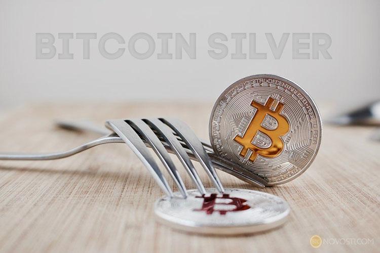 Bitcoin Silver: Биткоин ждет еще один форк