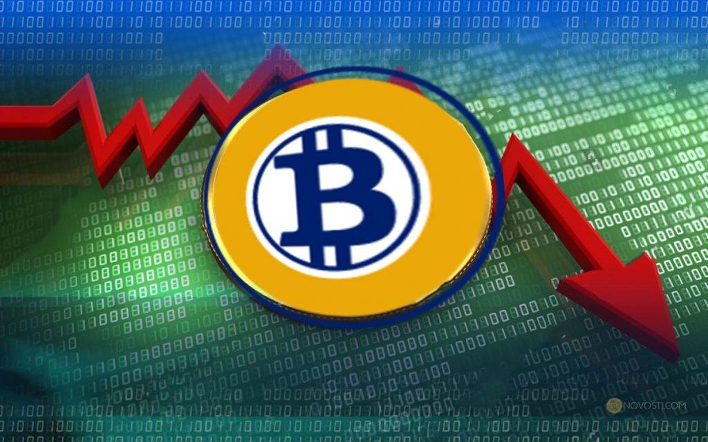 Bitcoin Gold встряхивает цены на рынке криптовалют
