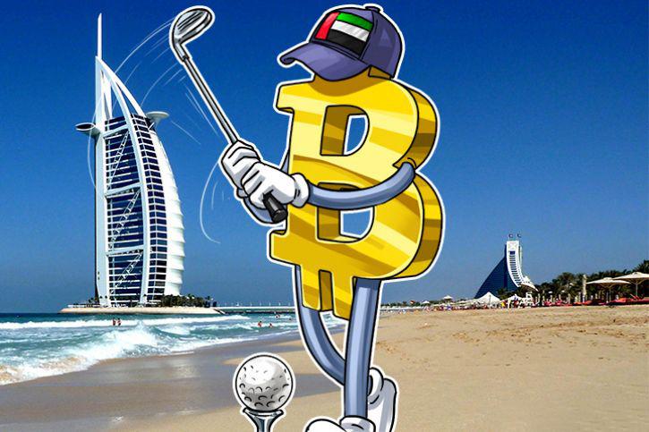 Реестр департамента земельных ресурсов Дубая перевели на блокчейн