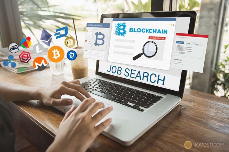 Спрос на специалистов в сфере криптовалют вырос на 82%
