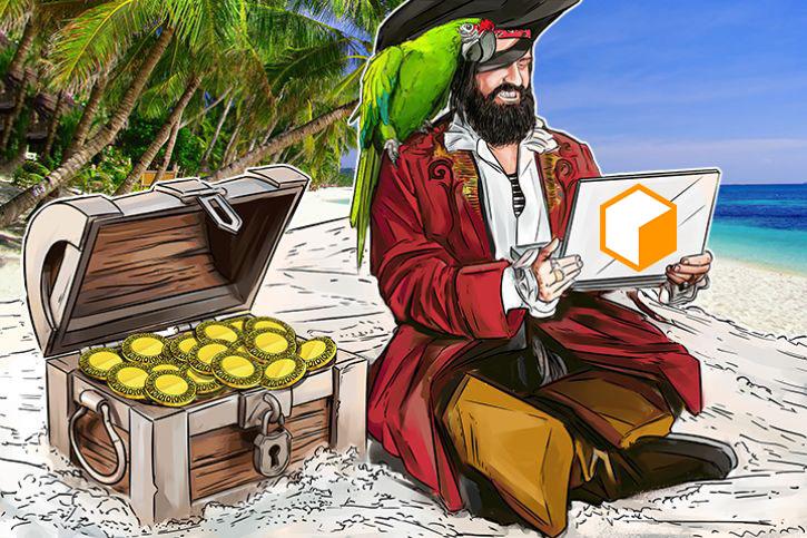 500 миллионов пользователей пострадали от пиратского Майнера Криптовалют