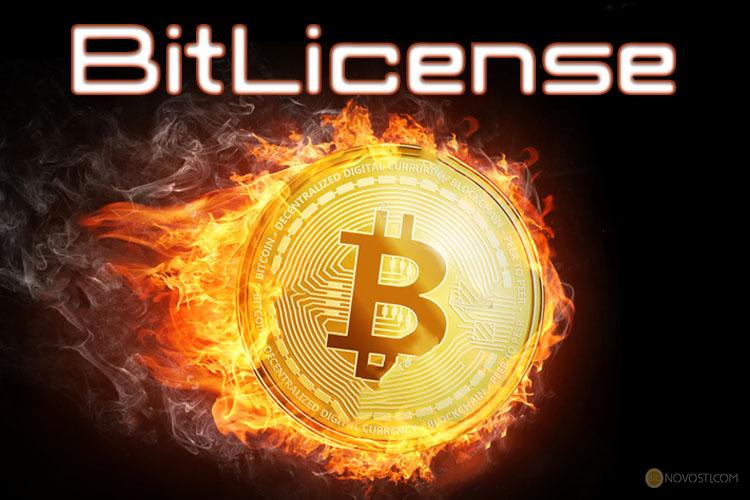 Власти Нью-Йорка оспаривают решение SegWit2x BitLicense