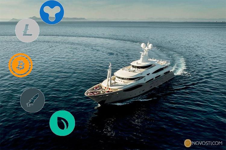 Теперь можно арендовать роскошную яхту за криптовалюту