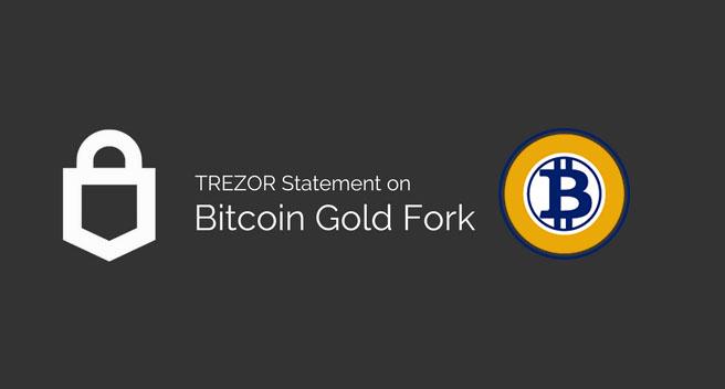 Заявление TREZOR о форке Bitcoin Gold