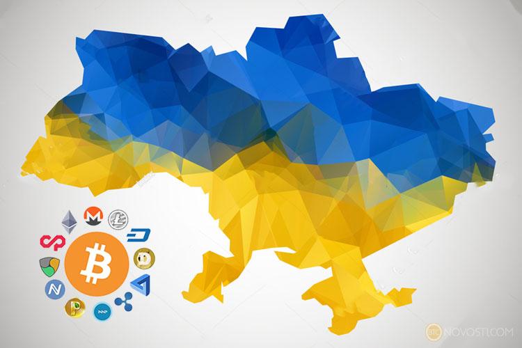 Национальный банк Украины будет контролировать критовалюты