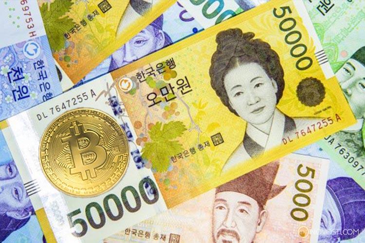 Южная Корея будет регулировать биткоин как сырьевой товар, заявляет губернатор банка Кореи