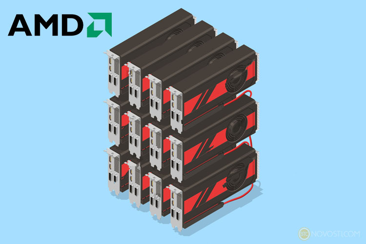 AMD: спрос на GPU падает но скоро стабилизируется