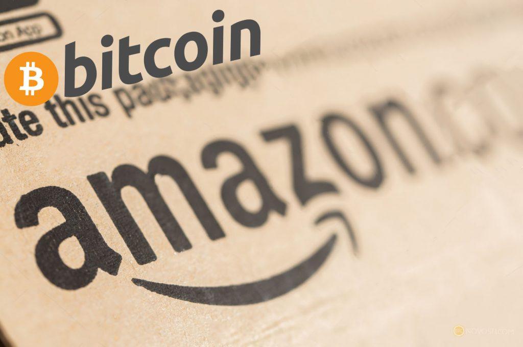 Слухи о том, что Amazon начнет принимать Bitcoin