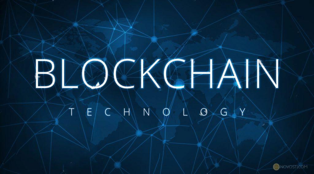 Инструменты разработки открытых сеток транзакций «Blockchain». Понижение требований входа в блок-цепочку.
