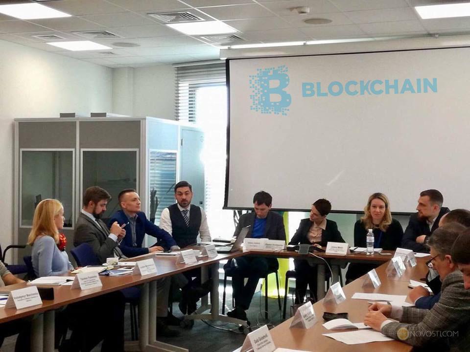 ЕБРР и eGov подготовят Украине законопроект по внедрению блокчейна