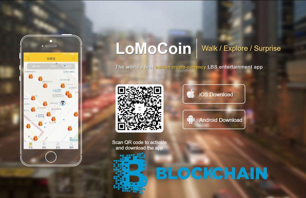 Первое криптовалютное приложение в реальном мире LomoCoin (LMC).