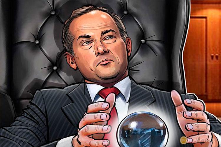 Генеральный директор СЕО индустрии предсказывает, что анонимность биткоина превзошла его, и правительства будут его запрещать