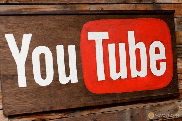 Blockchain поможет пользователям YouTube