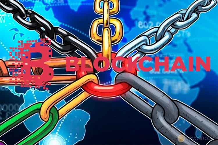 Технология Blockchain разрушает границы: масштабирование и коммерческая оптимизация