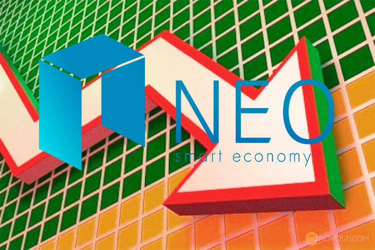 Стоимость NEO за ночь снизилась на 12%