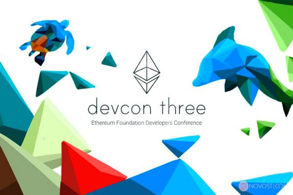 Ежегодная конференция Ethereum: Devcon Three фокусируется на масштабируемости