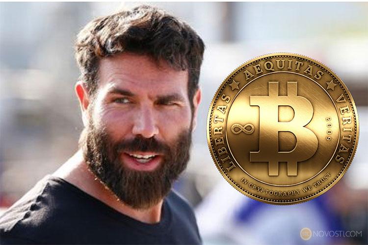 Playboy и король Instagram Дэн Билзериан о своих инвестициях в Bitcoin