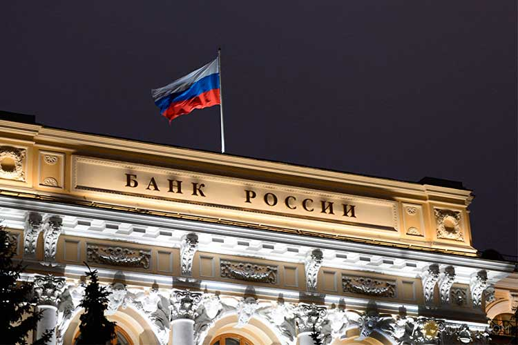 Российский центральный банк выдает новое предупреждение против криптовалют