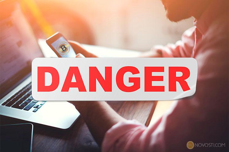 90% приложений Google Play для криптовалют являются небезопасными