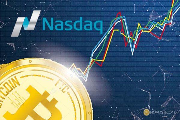 Биржа Nasdaq запустит фьючерсы на биткоин в 2018 году