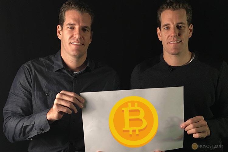 Братья Уинклвосс увеличили собственный капитал биткоин-фонда до 1 миллиарда долларов