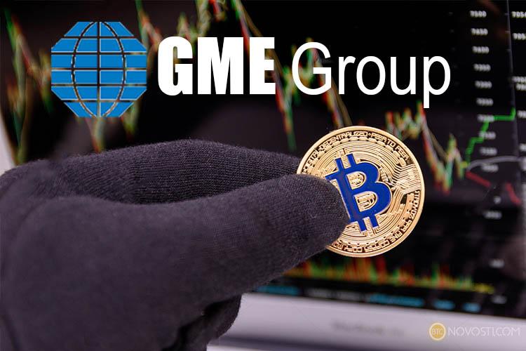 CME Group отменили запуск фьючерсов на Bitcoin 11 декабря
