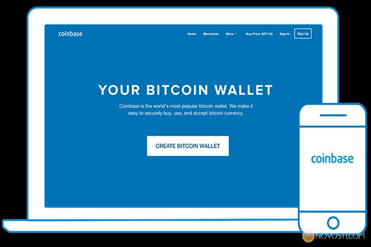 Coinbase добавляет 100k пользователей за 24 часа