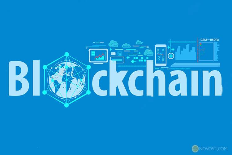 Две компании подали заявки для создания инвестиционных продуктов Blockchain