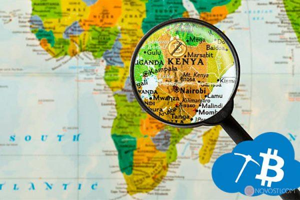 Кенийский майнер описывает криптовалюты как «систему распределения богатства»