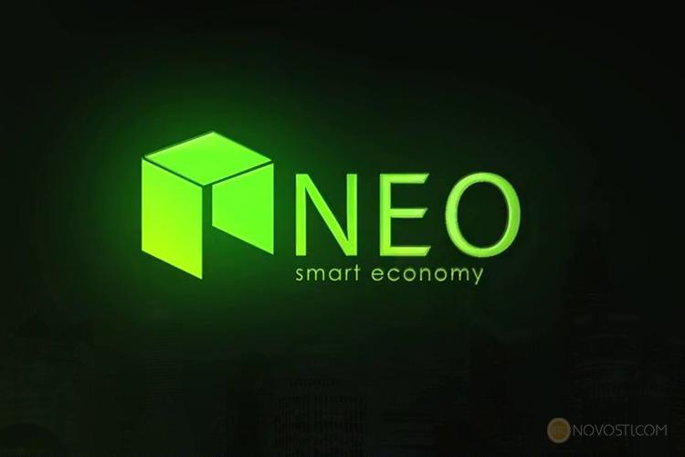 Криптовалюта NEO выросла на 50% благодаря слухам о новой китайской политике