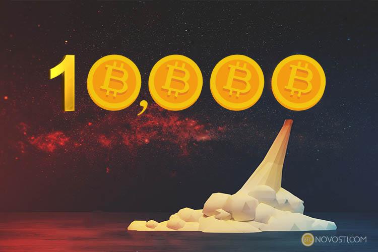 Курс биткоина достиг исторического максимума $10,000 на некоторых биткоин-биржах