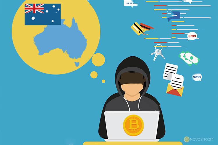 Майнер-вирус атакует австралийцев через SMS