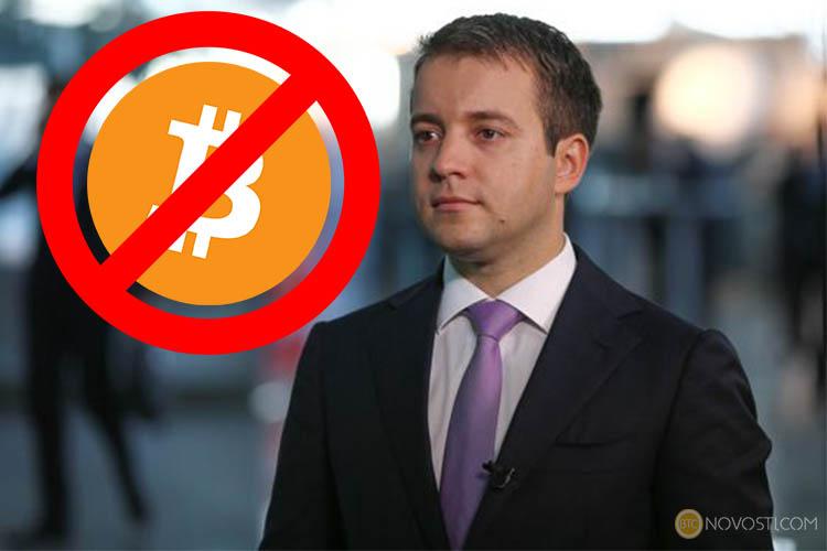 Министр связи Никифоров: биткоин никогда не легализуют в России