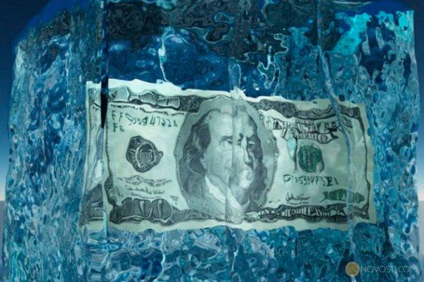 Огромные суммы фондов Parity ETH заморожены после предполагаемой ошибки dev