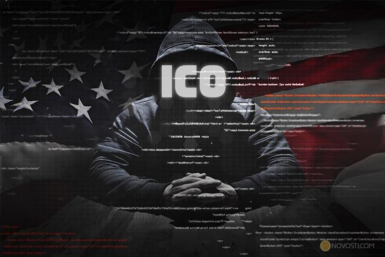 Американское правительство арестовало Максима Заславского за мошенничество ICO