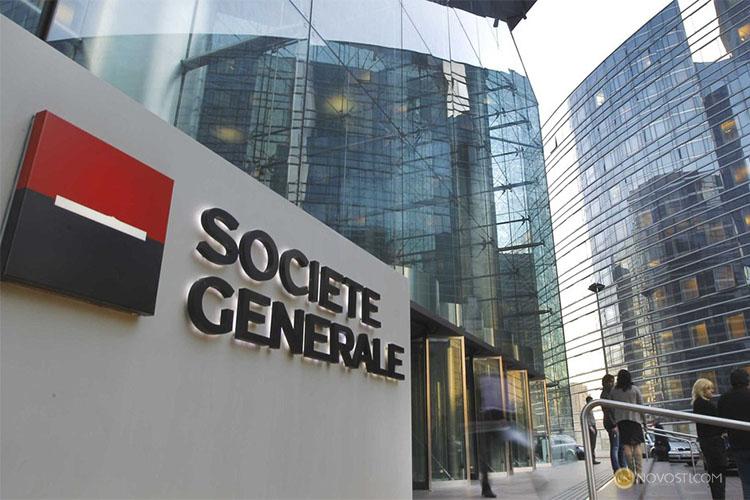 Генеральный директор SocGen говорит, что у Биткоин нет будущего из-за анонимности