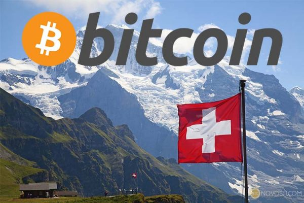 Швейцарские компании торгуют фьючерсами на биткоин