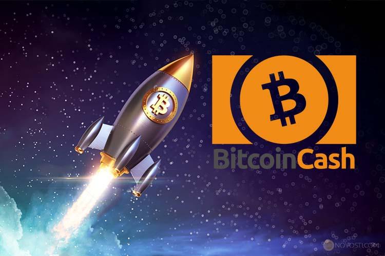 Цена Bitcoin Cash за сутки выросла на 47% на фоне громких заявлений