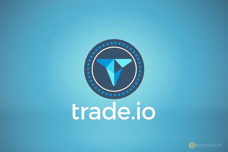 Trade.io - Революция торговли