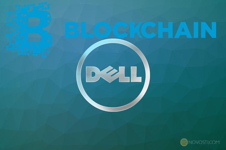 VMWare от Dell намерена использовать блокчейн в будущих проектах