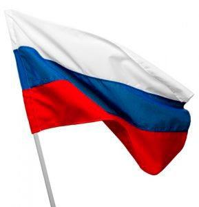 Японская-биржа-биткоинов--ищет-партнеров-в-России.