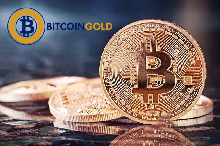 Запуск сети Bitcoin Gold состоится 12 ноября