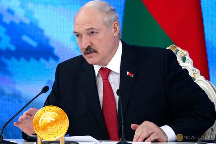 Легализация майнинга и криптовалют в Беларуси