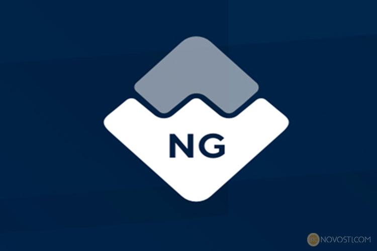 Протокол Waves-NG активирован в основной сети