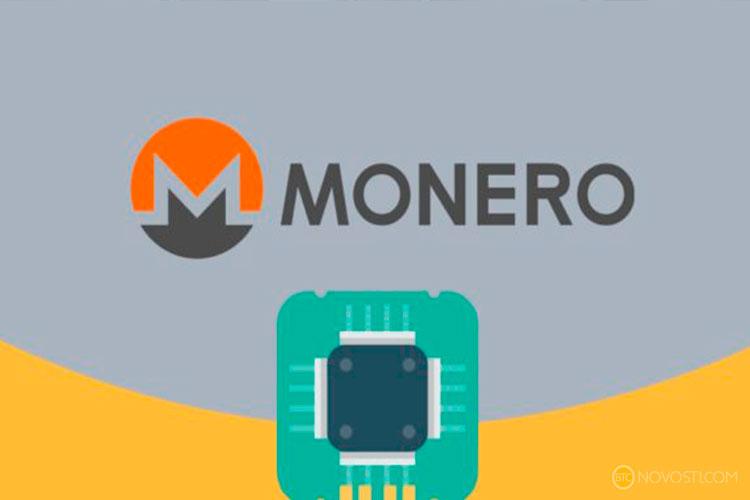 500 миллионов пользователей являются жертвами майнеров Monero