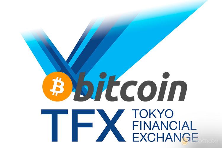 Tokyo Financial Exchange готовится к запуску фьючерсов на Биткоин
