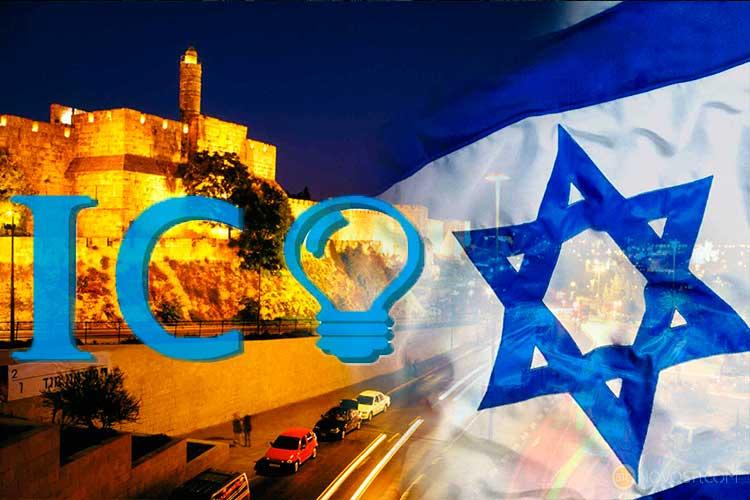 Израиль планирует стать глобальным центром развития ICO