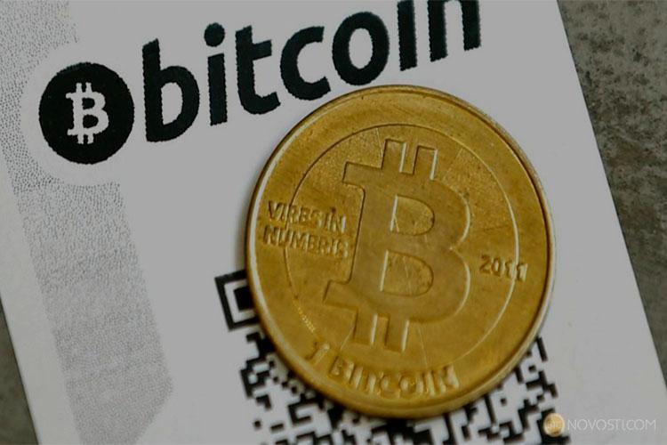 200 000 неподтвержденных транзакций биткоин. Сборы Выросли До $ 17