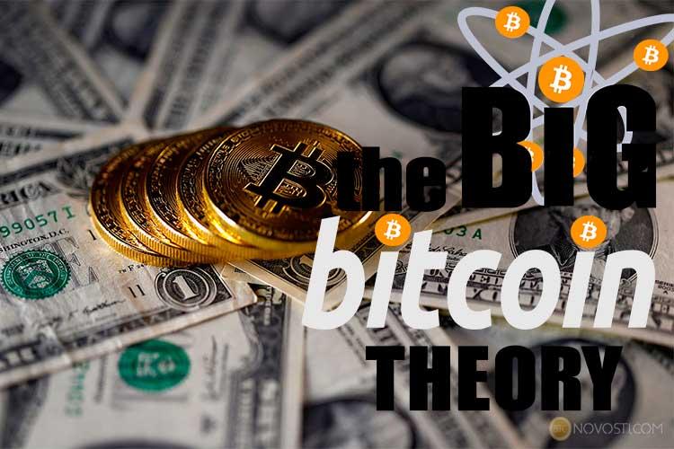 Количественная теория денег - почему Биткоин недооценен