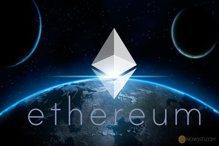 Цена Ethereum выросла на20% за 24 часа, достигнув рекордного уровня 752 доллара